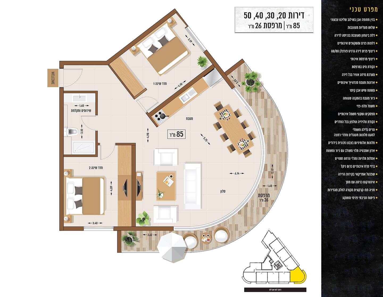 Apartments 20, 30, 40, 50