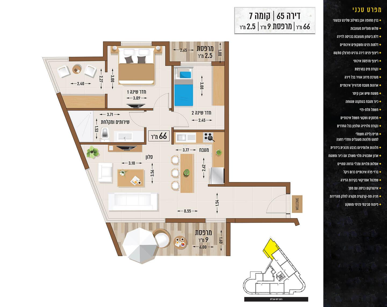 דירה 65, קומה שבע
